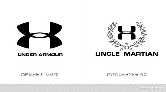 under_armour_sues_chinese_firm